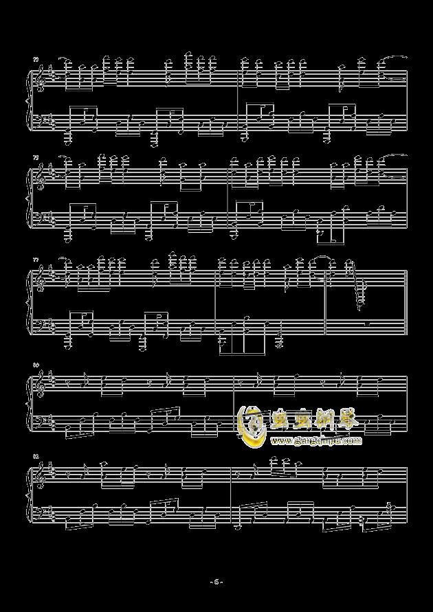 心做し钢琴谱 第6页