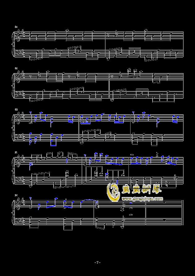 心做し钢琴谱 第7页