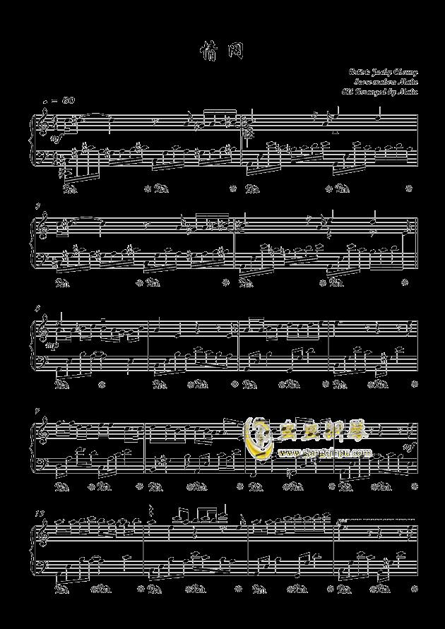 情网钢琴谱 第1页