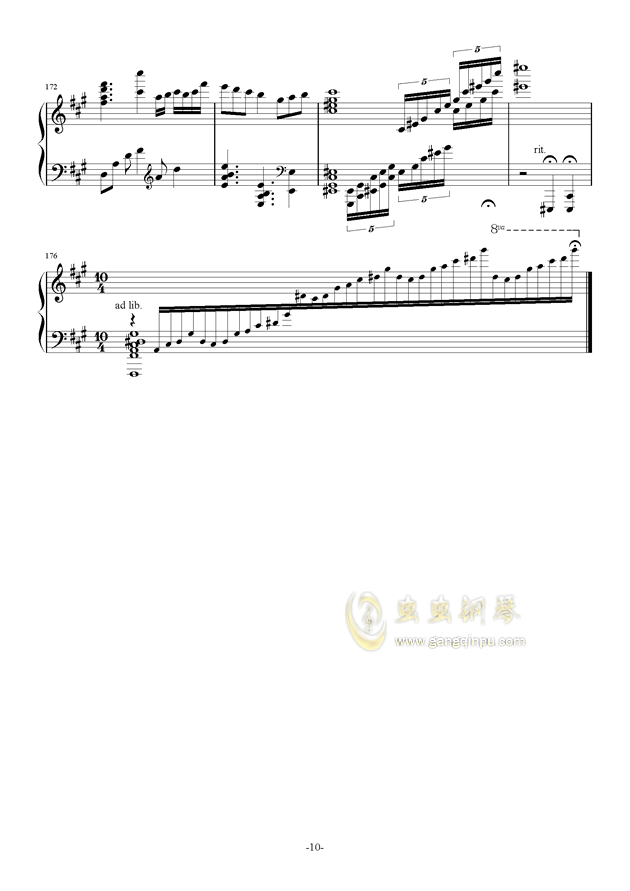 我们的战场钢琴谱 第10页