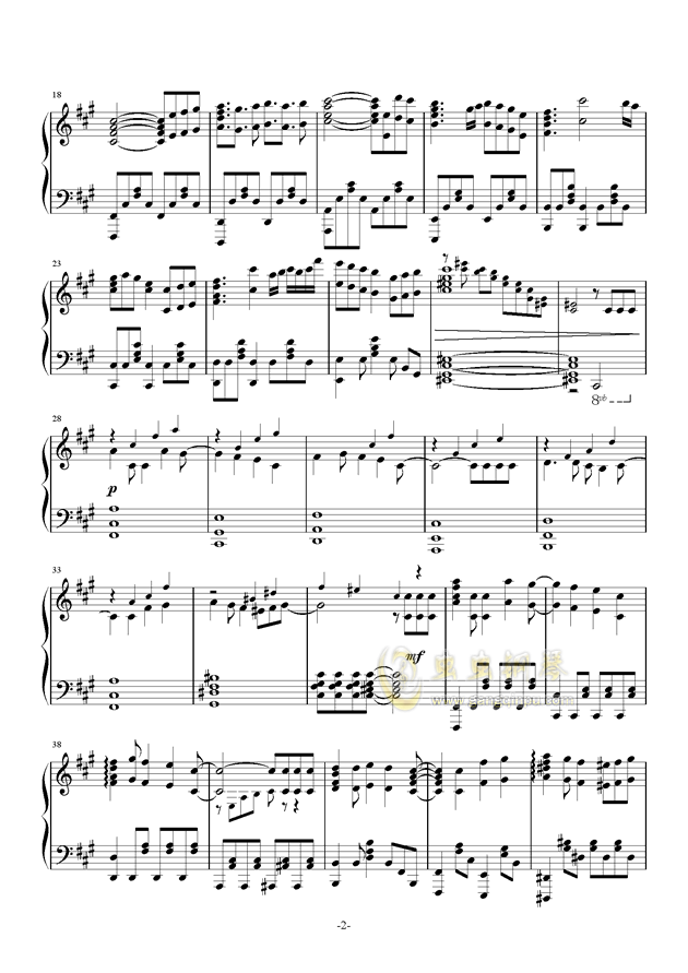 我们的战场钢琴谱 第2页