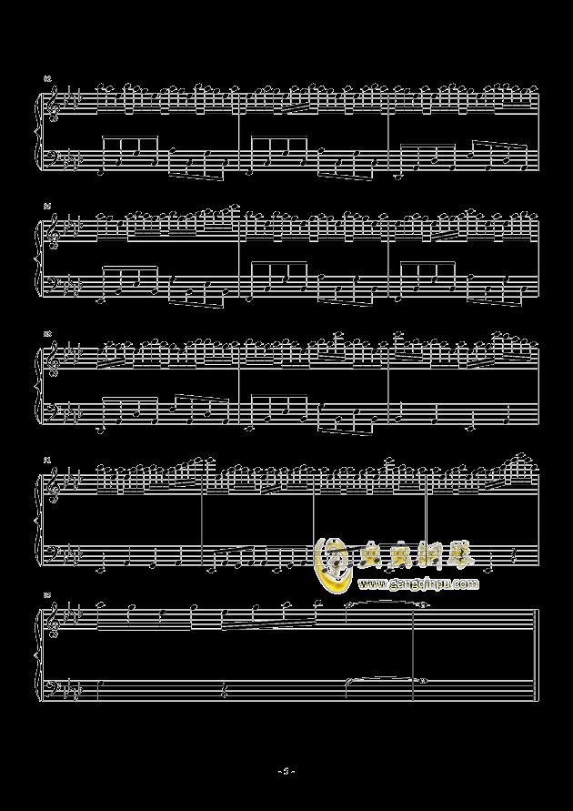 夏末雨空钢琴谱 第5页