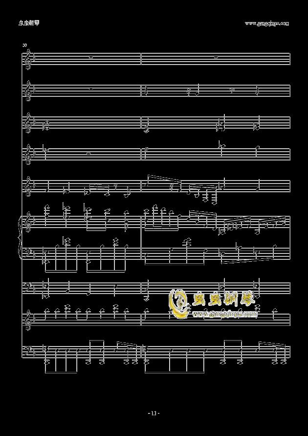小幸运钢琴谱 第11页