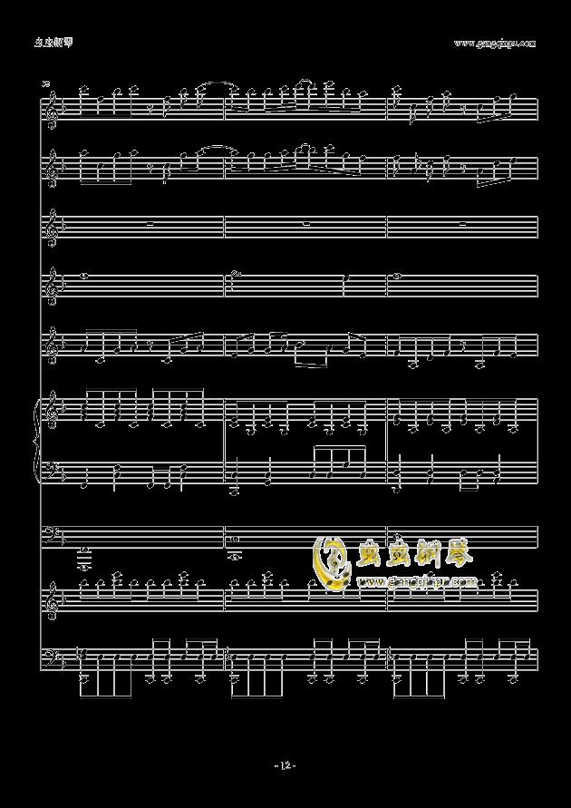 小幸运钢琴谱 第12页
