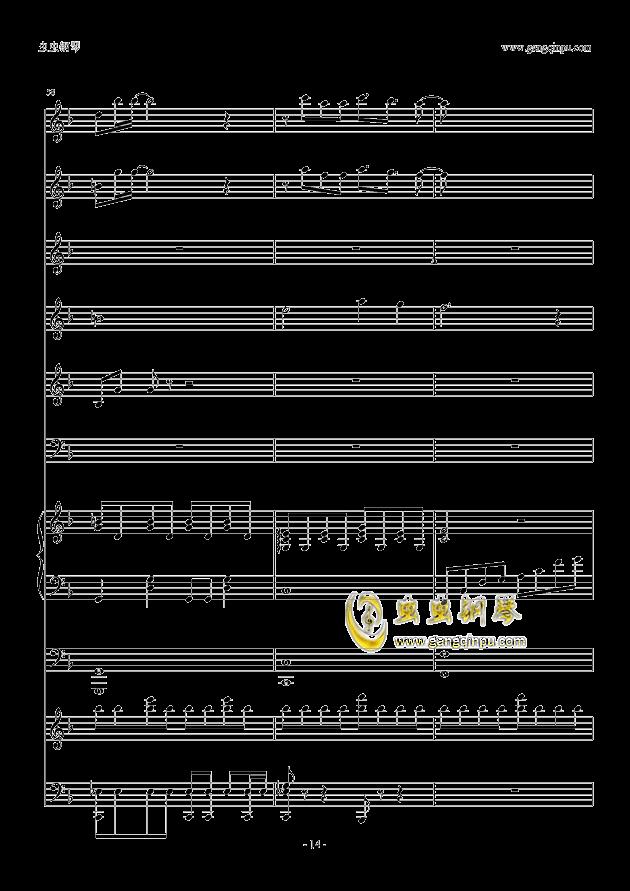 小幸运钢琴谱 第14页