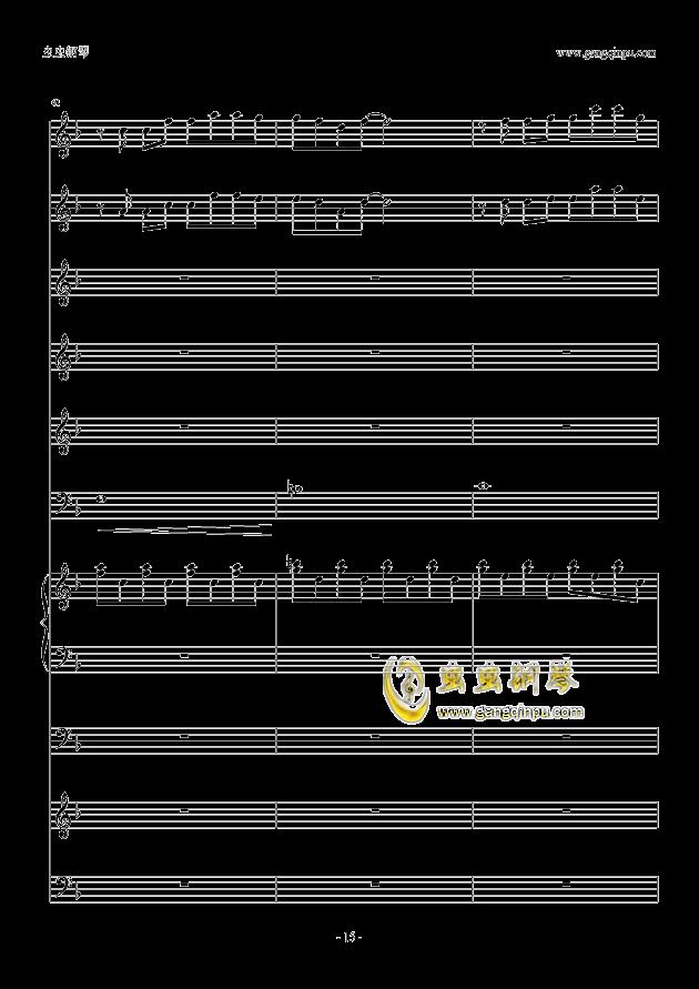 小幸运钢琴谱 第15页