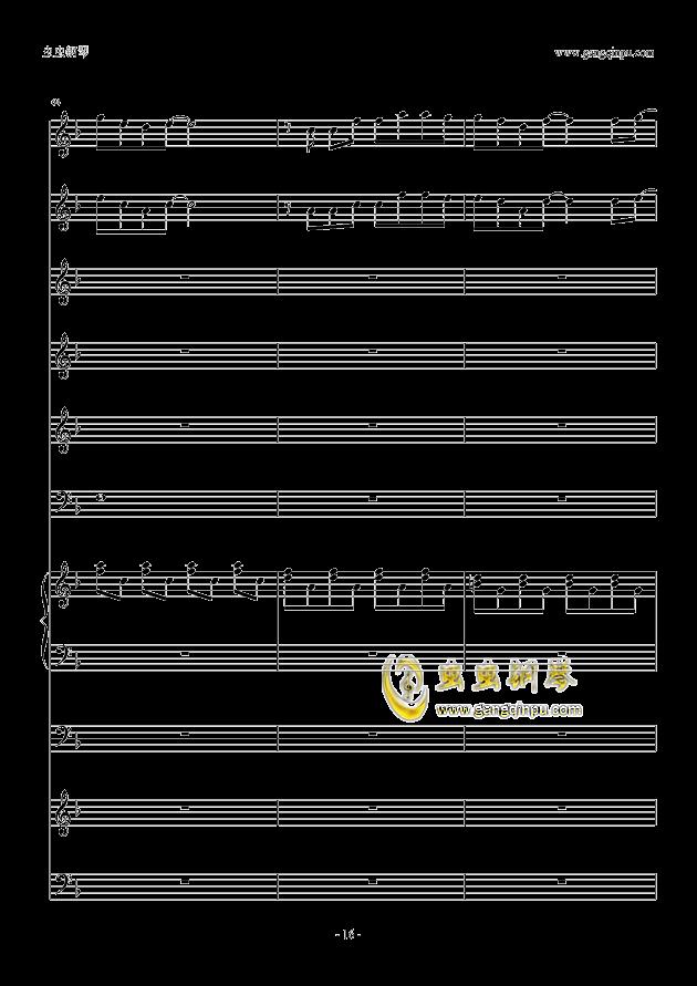 小幸运钢琴谱 第16页