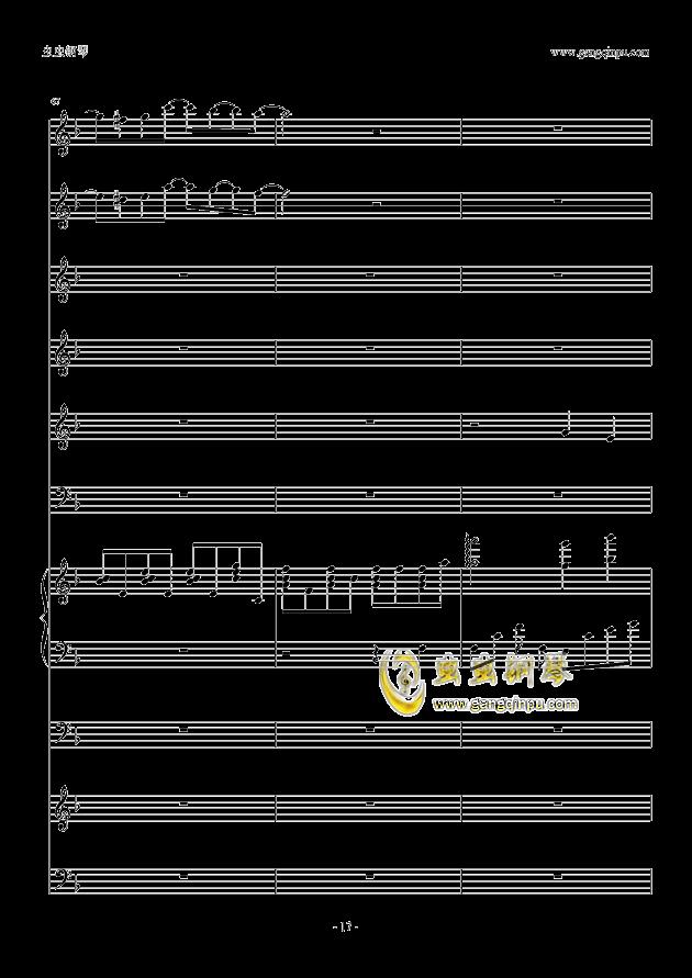 小幸运钢琴谱 第17页