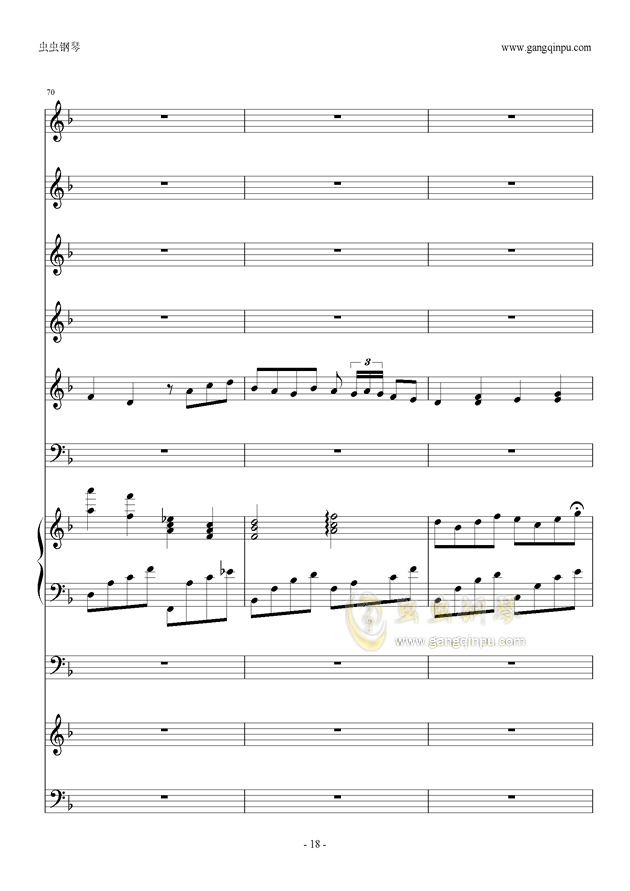 小幸运钢琴谱 第18页