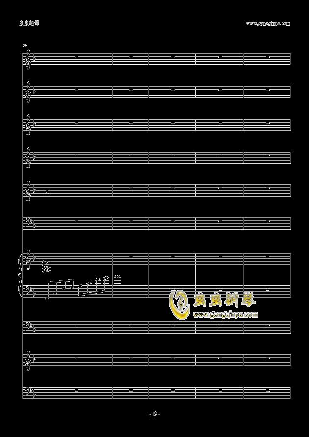 小幸运钢琴谱 第19页