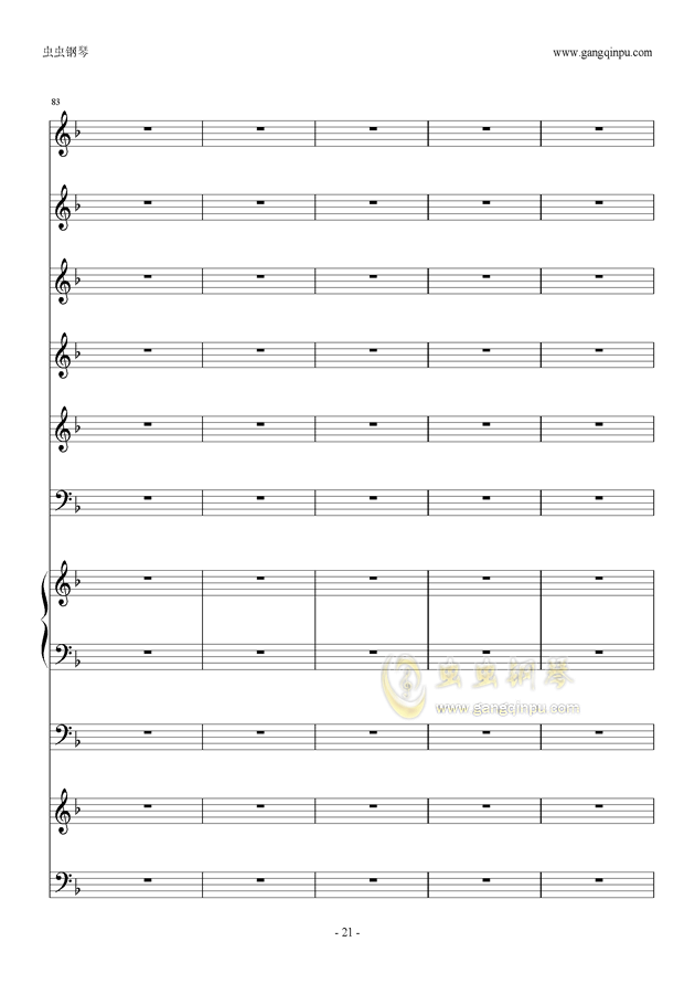 小幸运钢琴谱 第21页