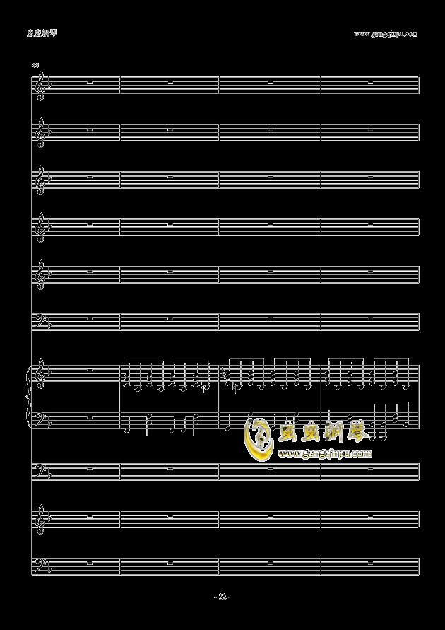 小幸运钢琴谱 第22页