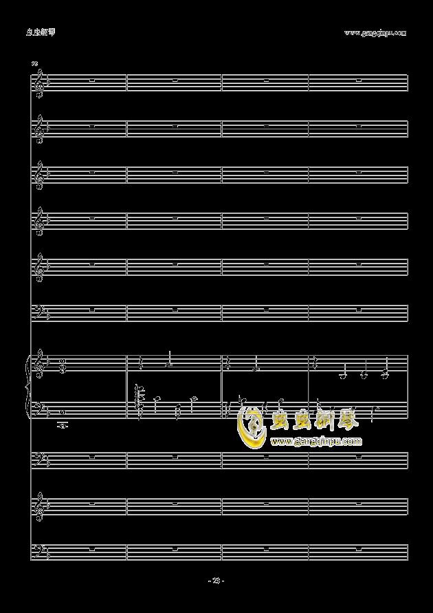 小幸运钢琴谱 第23页