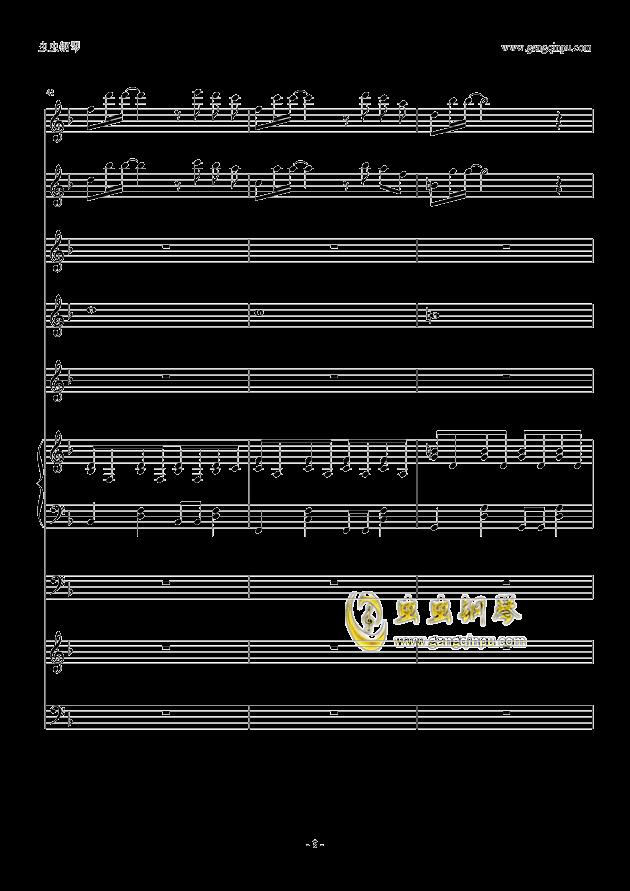 小幸运钢琴谱 第8页