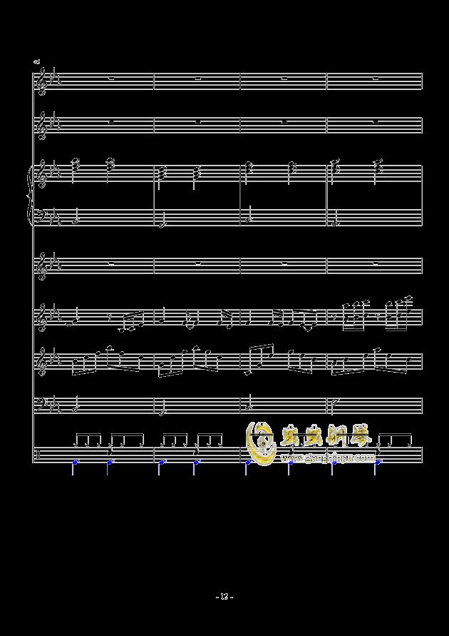 走在冷风中 乐队总谱 ,走在冷风中 乐队总谱 钢琴谱,走在冷风中 乐队