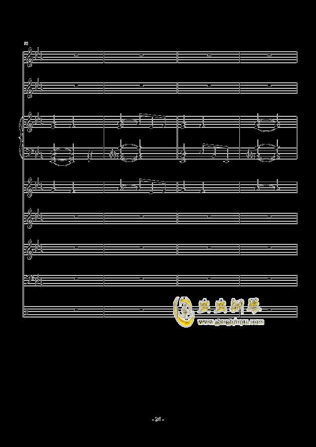 队总谱 钢琴谱大全,虫虫钢琴谱下载