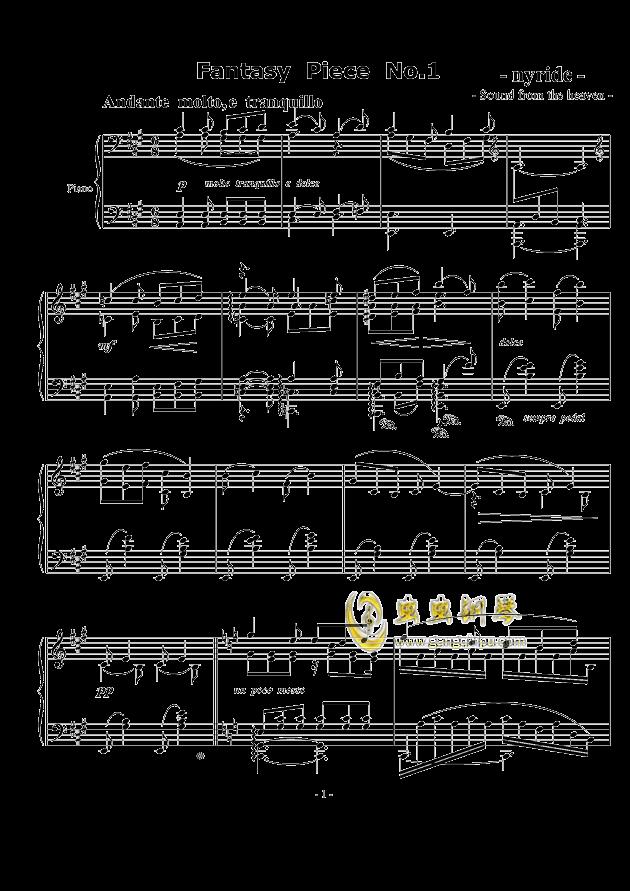 A大调幻想小品钢琴谱 第1页