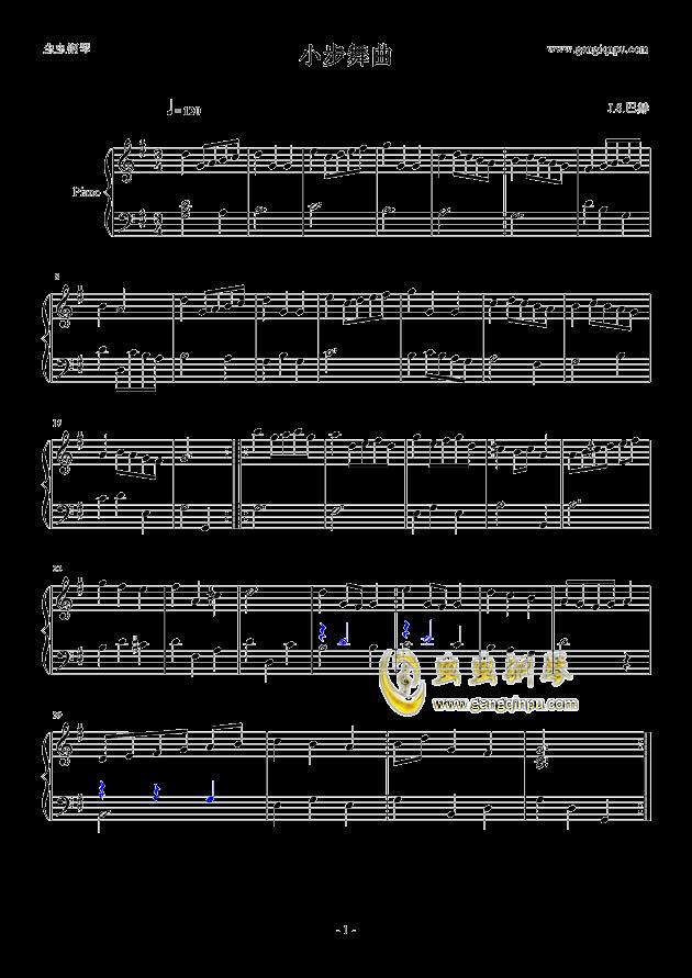 g大调小步舞曲钢琴谱 第1页