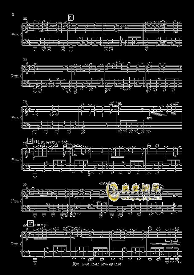 ユメ语るよりユメ歌おう钢琴谱 第2页
