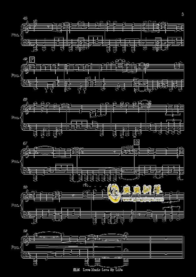 ユメ语るよりユメ歌おう钢琴谱 第3页