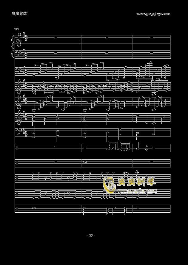 忙中钢琴简谱_小星星钢琴简谱