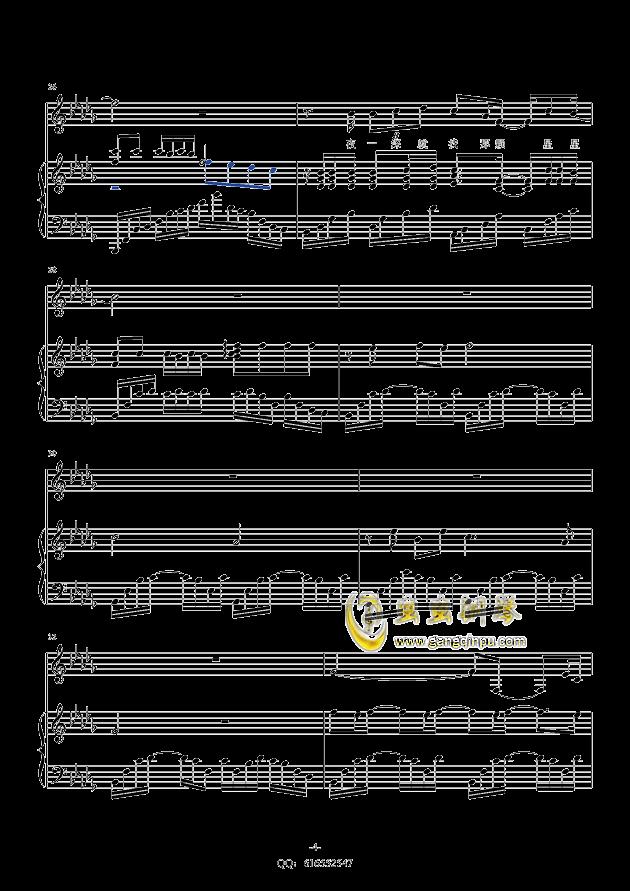 我好像在哪见过你钢琴谱 第4页