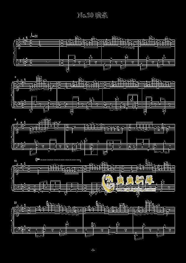 钢琴曲喷泉简谱_喷泉钢琴曲数字简谱