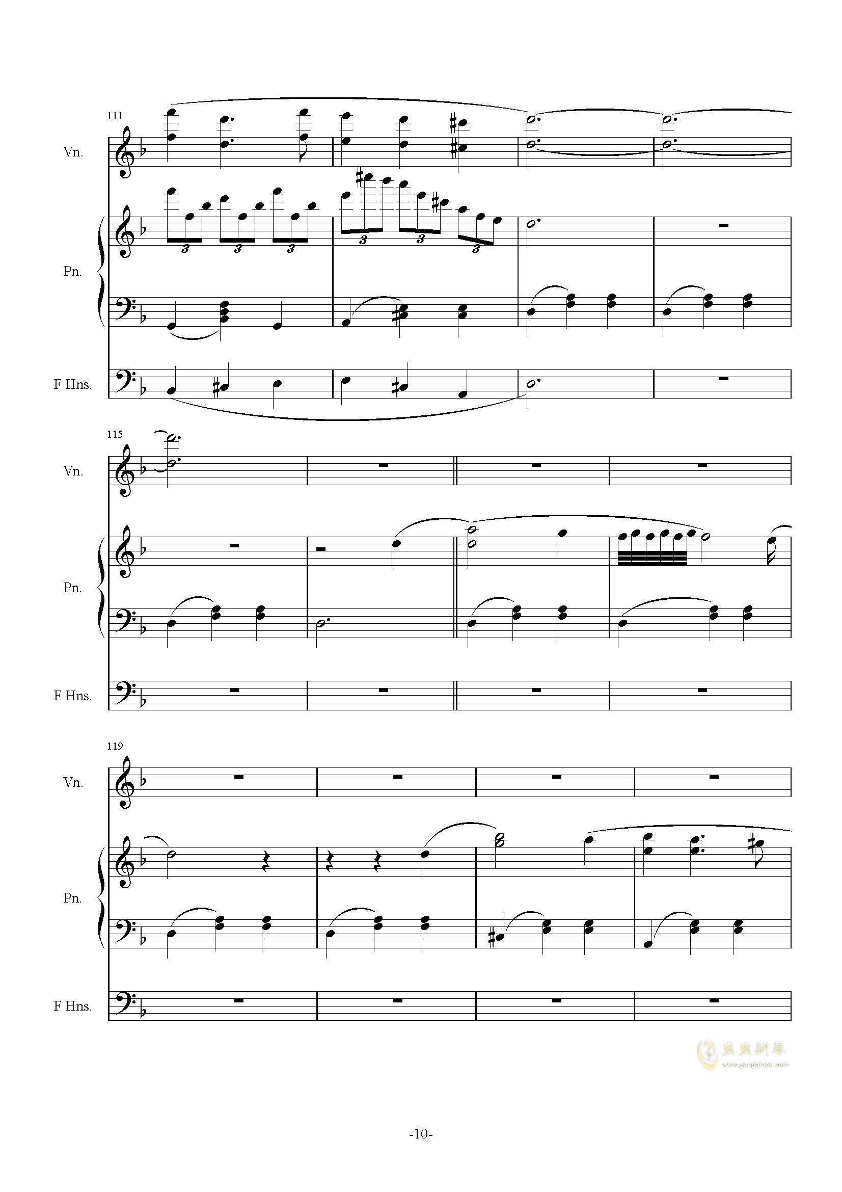 Sensuality钢琴谱 第10页