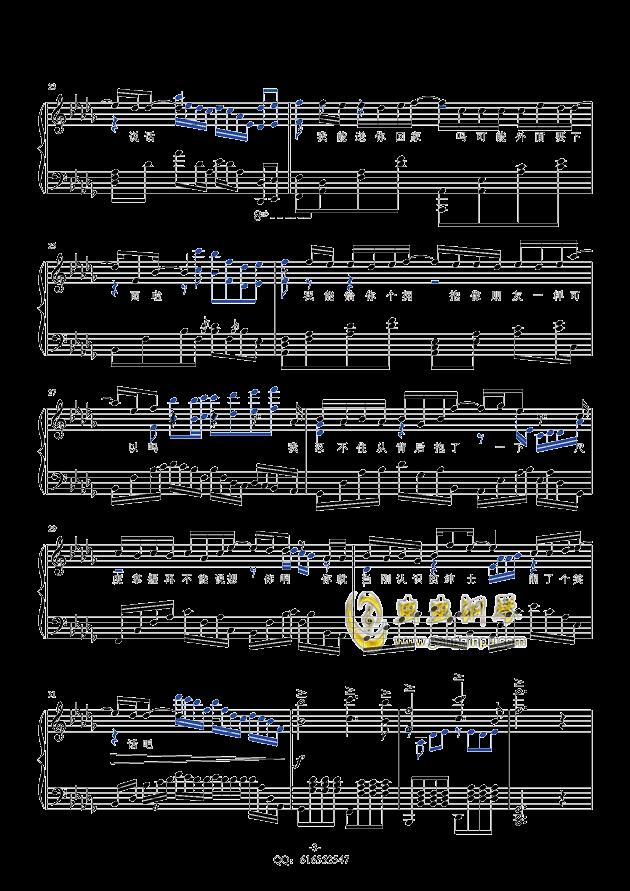 金龙鱼钢琴谱 第3页