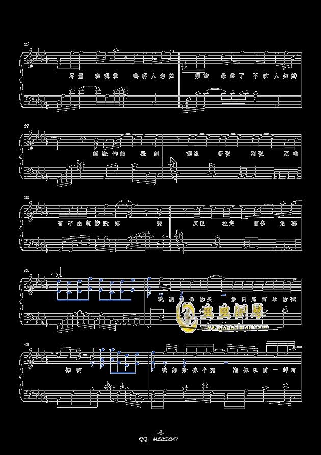 金龙鱼钢琴谱 第4页