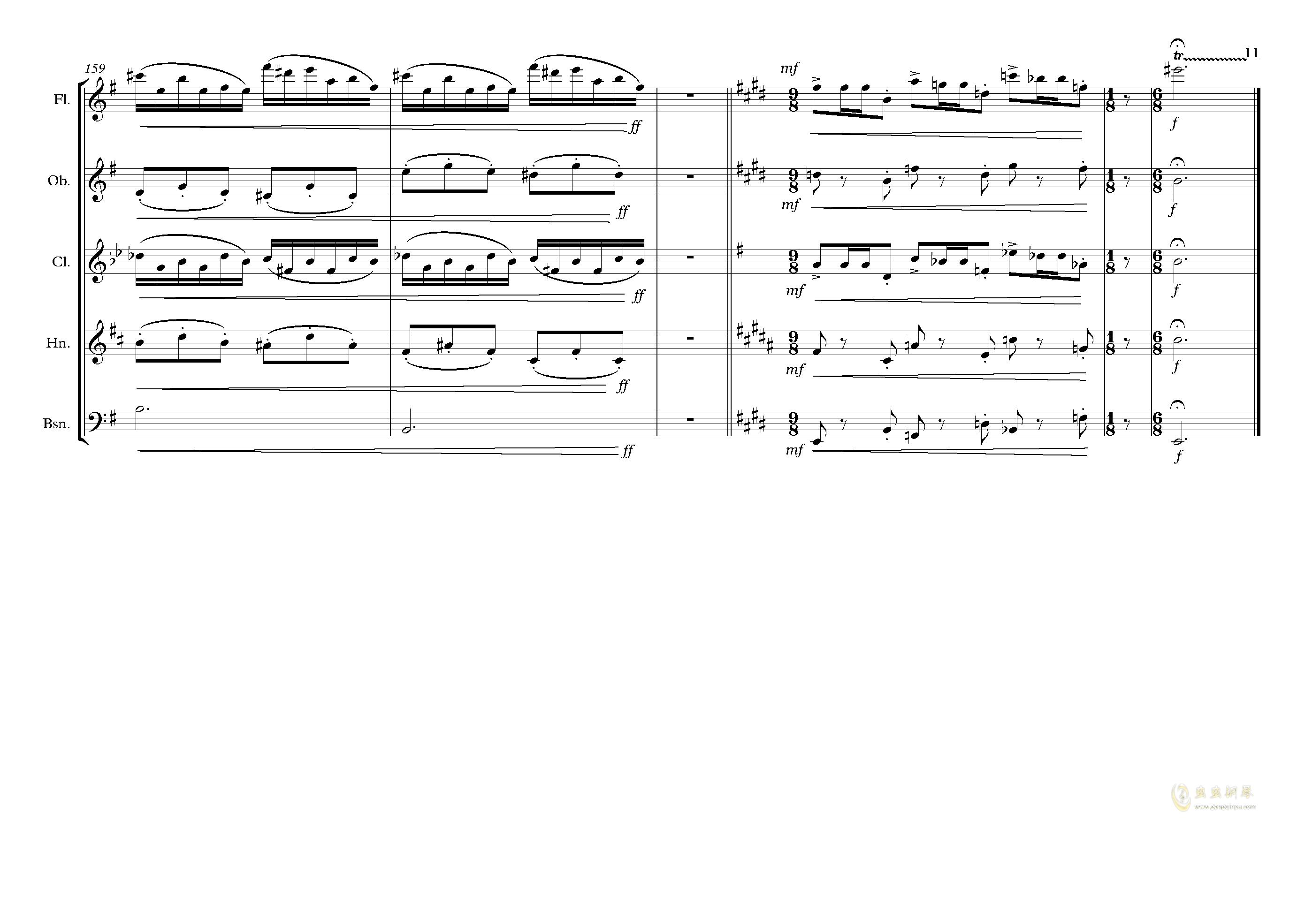 拉基钢琴谱 第11页