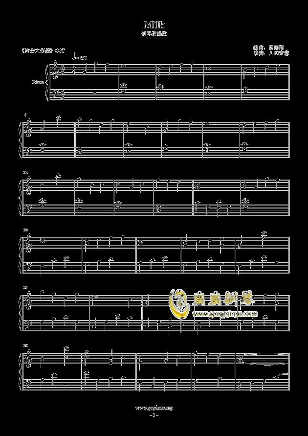 milk钢琴谱 第1页