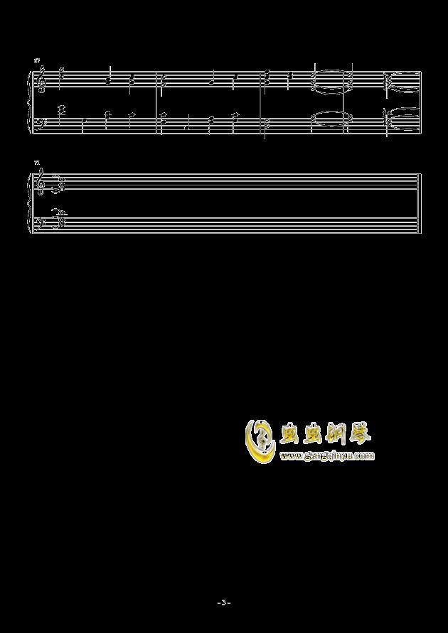 milk钢琴谱 第3页