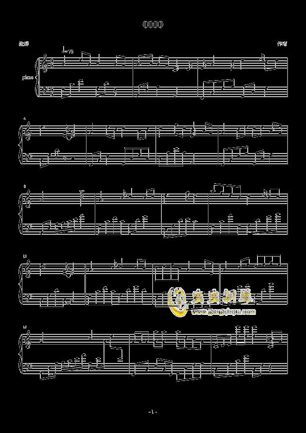 new age钢琴谱 第1页