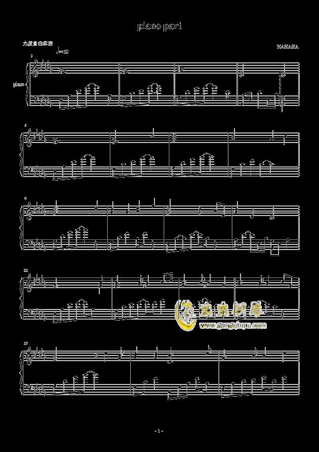 流行 二钢琴谱 第1页