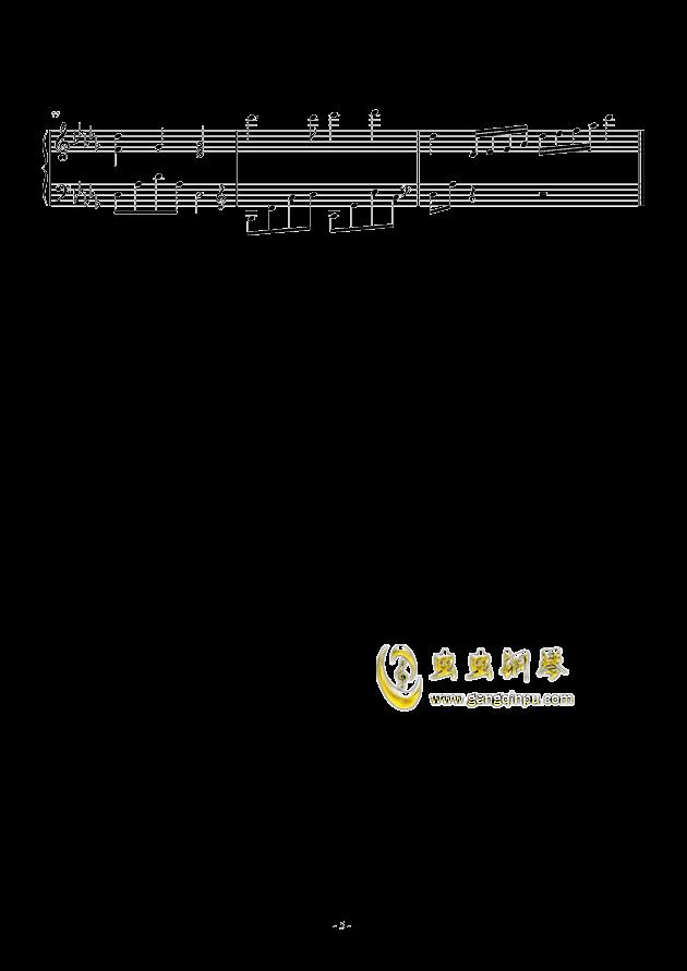 流行 二钢琴谱 第5页