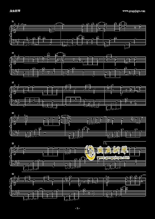 你,好不好钢琴谱 第2页