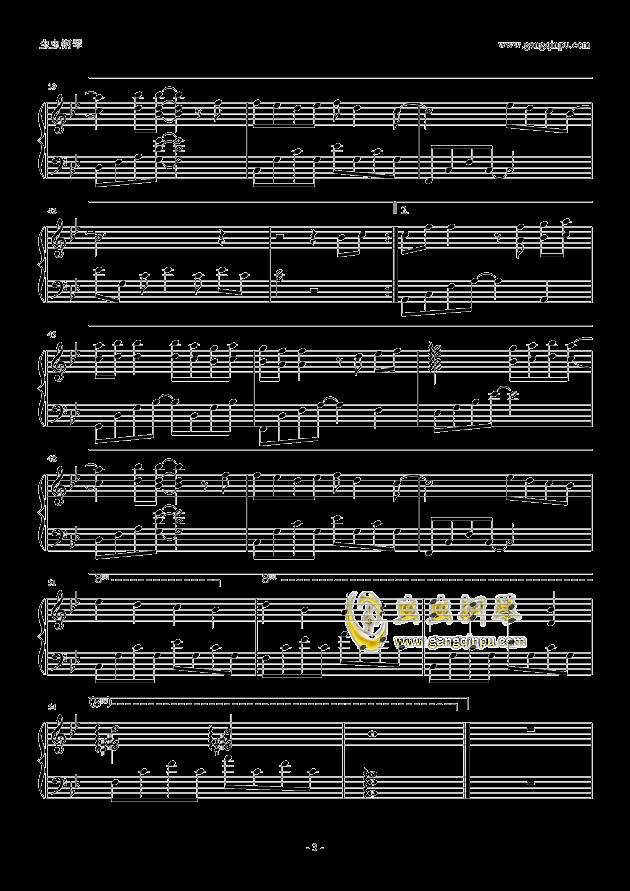 你,好不好钢琴谱 第3页
