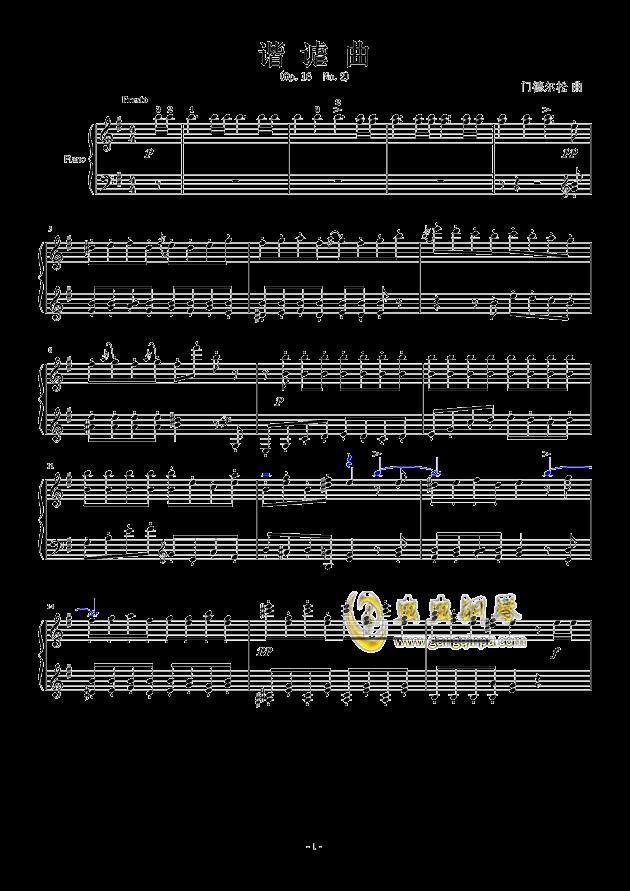 谐谑曲钢琴谱 第1页