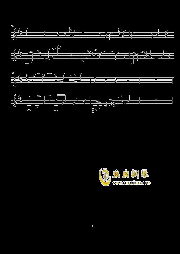 空灵钢琴谱 第4页