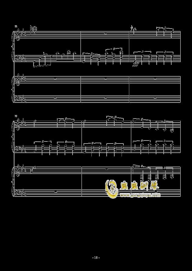 风与秋夜钢琴谱 第10页
