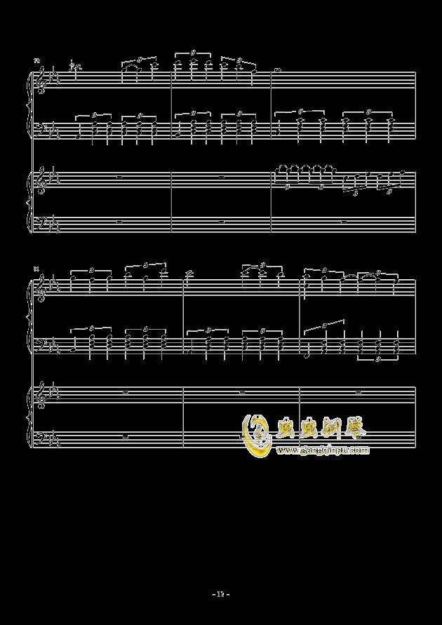 风与秋夜钢琴谱 第11页