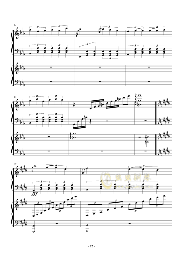 风与秋夜钢琴谱 第12页