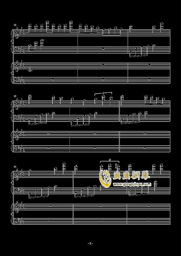 风与秋夜钢琴谱 第3页