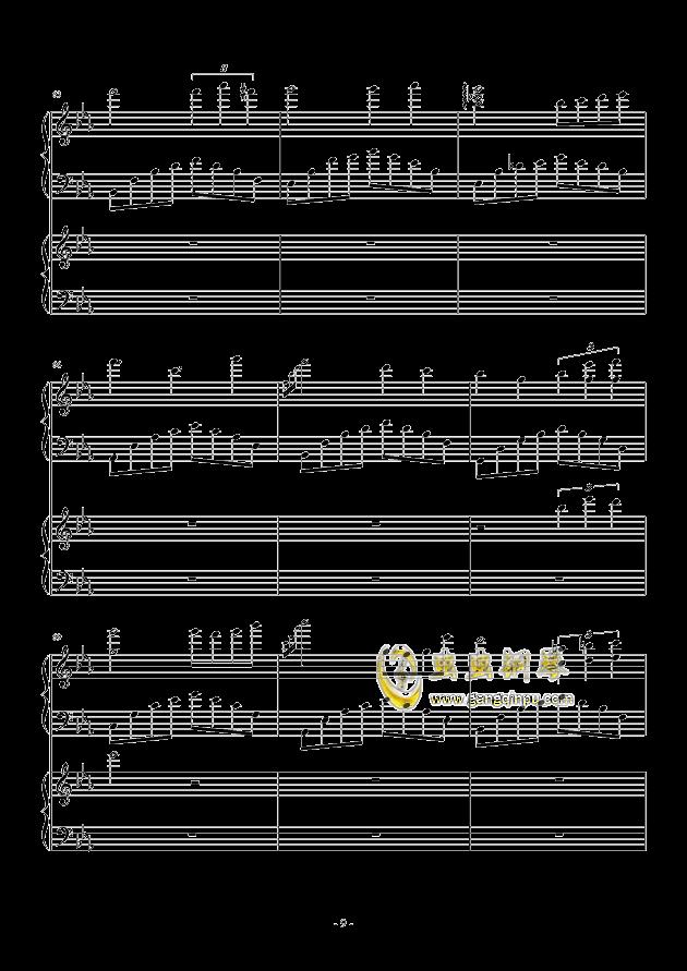 风与秋夜钢琴谱 第9页
