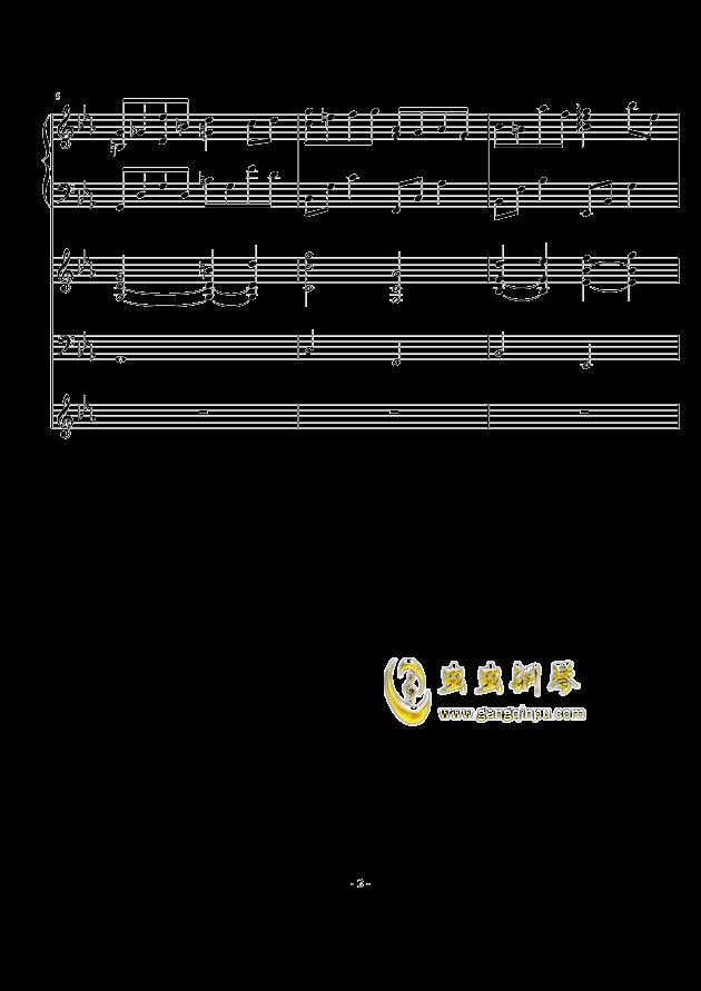 思絮钢琴谱 第2页