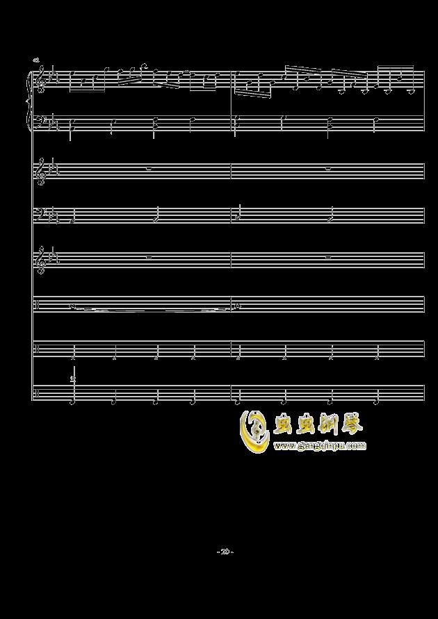 思絮钢琴谱 第20页