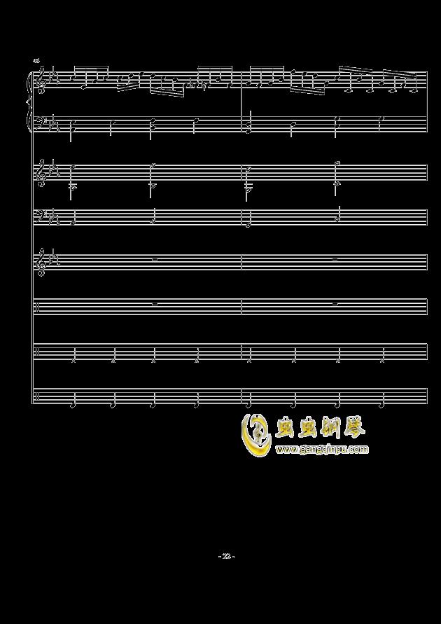 思絮钢琴谱 第22页