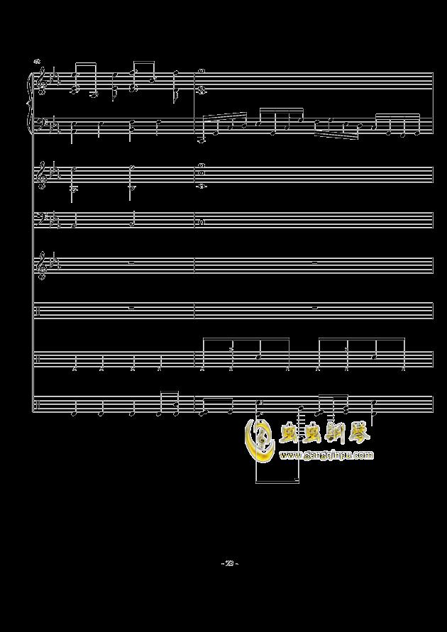 思絮钢琴谱 第23页