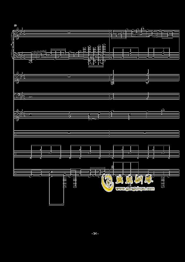 思絮钢琴谱 第24页